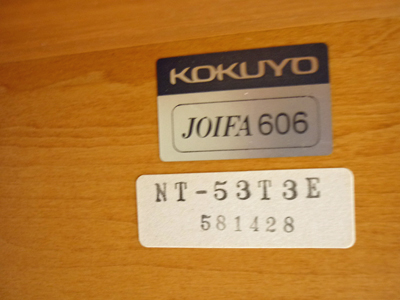 Kokuyo_3