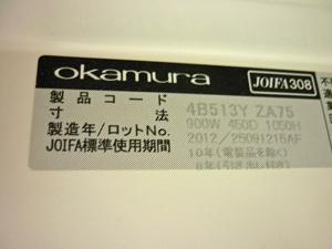 Okamura_2
