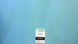 Hoop_rogo