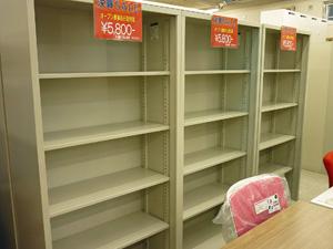 KOKUYO オープン書庫が大量入荷しました!!