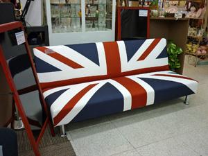 アウトレット イギリス国旗柄ソファベッド ★